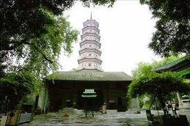 Liurong, celebre tempio cinese